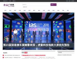 spcywang.com screenshot