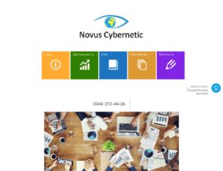 spe-nc.com.ua screenshot