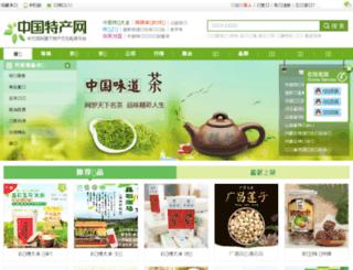spe.zwbk.org screenshot