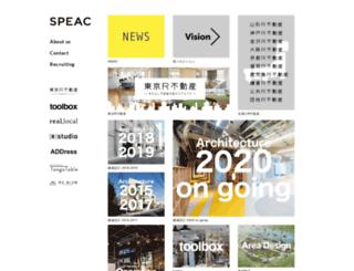 speac.co.jp screenshot