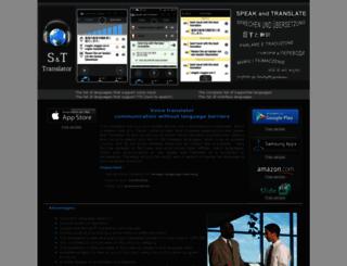speak-and-translate.com screenshot