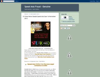 speak-asia-fraud.blogspot.com screenshot