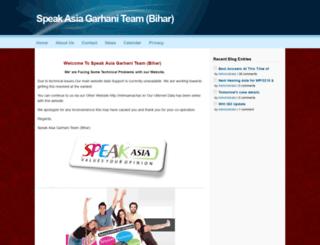 speakasiagarhani.webs.com screenshot