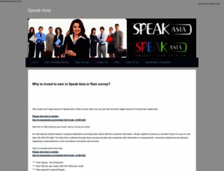 speakasiaoffline.weebly.com screenshot