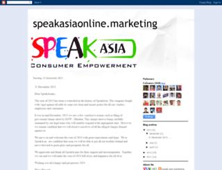 speakasiaonlinemarketing.blogspot.com screenshot