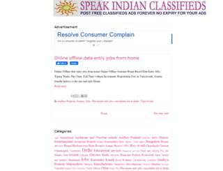 speakindianclassifieds.blogspot.in screenshot