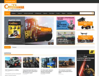 spec-technika.ru screenshot