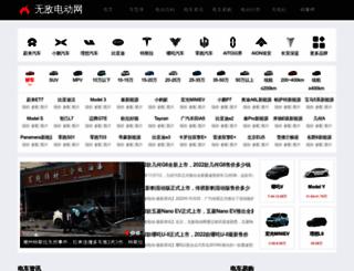 special.modiauto.com.cn screenshot
