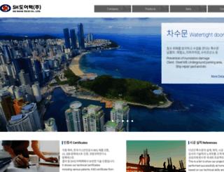specialdoorcompany.com screenshot