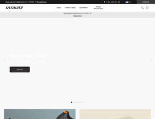 specialized.gr screenshot