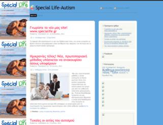 speciallifeautism.wordpress.com screenshot