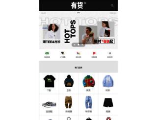specialsale6.yohobuy.com screenshot