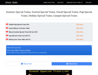 specialtrains.in screenshot