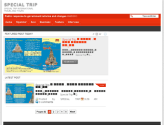 specialtrip.org screenshot