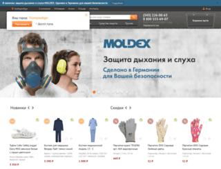 specregion.ru screenshot