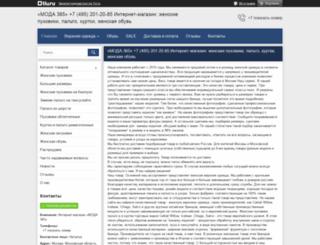 spectra.tiu.ru screenshot