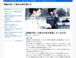 speed-proxy.org screenshot