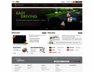 speednavi.com screenshot