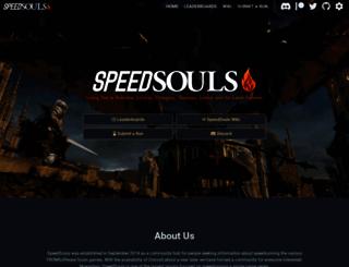 speedsouls.com screenshot