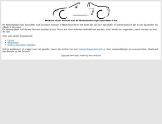 speedsterclub.nl screenshot