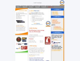 speedthai.com screenshot