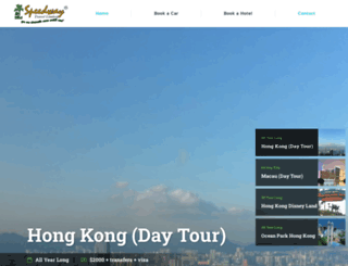 speedway.hk screenshot