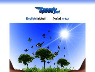 speedy.net screenshot
