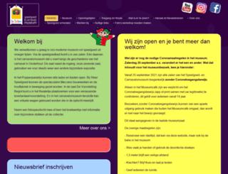 speelgoedmuseum.nl screenshot
