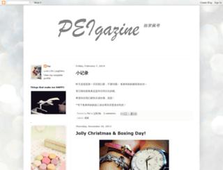 speihua117.blogspot.com screenshot