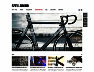 spellb.co.kr screenshot