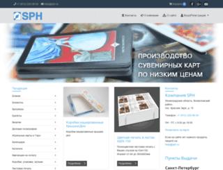 sph.ru screenshot