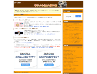 sphinxegg.com screenshot