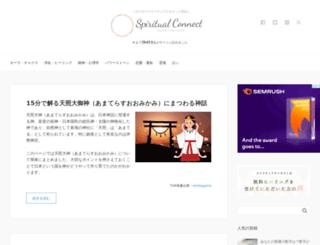 spi-con.com screenshot