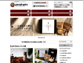 spice-ganesh.com screenshot