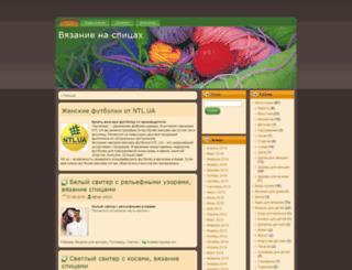 spici.com.ua screenshot
