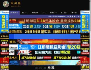 spicy-mangos.com screenshot