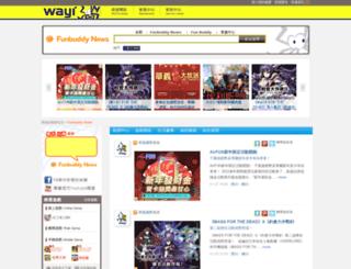 spiderdaily.wayi.com.tw screenshot