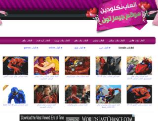 spiderman-games-online-free.com screenshot