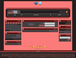 spiderman.ddns.me screenshot