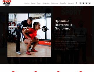 spidersport.com screenshot