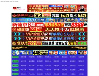 spielgeil.com screenshot
