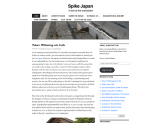 spikejapan.wordpress.com screenshot