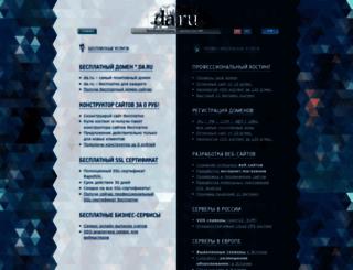 spillo54.da.ru screenshot
