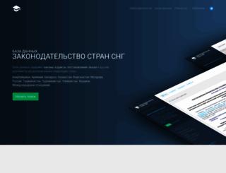 spinform.ru screenshot