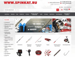 spinkat.ru screenshot