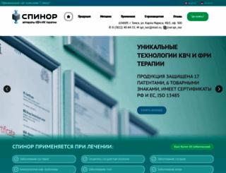 spinor.ru screenshot
