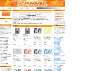 spiral-rcwebshop.com screenshot