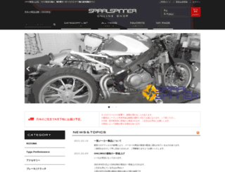 spiralspinner.jp screenshot