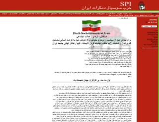 spiran.com screenshot