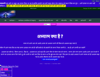 spiritual.waphall.com screenshot